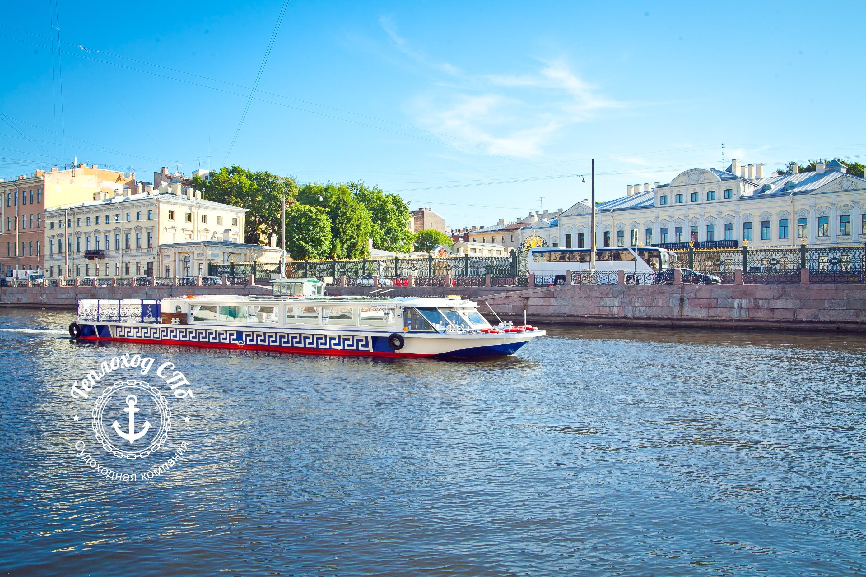 87d547ae4370fd4 Прогулки на теплоходе в Санкт-Петербурге – Судоходная компания ...