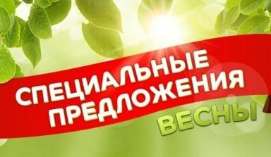 Скидки на аренду теплоходов в Санкт-Петербурге